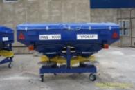 Разбрасыватель минеральных удобрений РМД-1000 «Урожай»