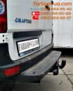 Фаркоп для Volkswagen Crafter (бампер с подножкой) (2006-2016)