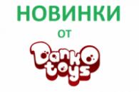 Новинки от Danko toys
