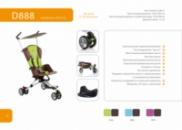 D888 Goodbaby детская коляска-трость (Гудбэйби)