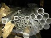 Труба титановая ВСЕГДА В НАЛИЧИИ ВТ-1-0, ПТ 1-М, ПТ 7-М