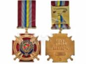 Медаль «Оперативно-тактичне угрупування. Луганськ»