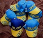 Кепка Bosco sport Ukraine в 2 цветах
