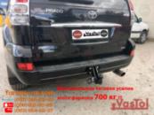 Фаркоп Toyota Land Cruiser Prado 120 (под штатный крепеж) (2003-2009)