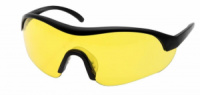 Защитные очки для работы по саду Hecht 900106Y Желтые (h4t_Hecht 900106y)