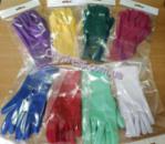 Перчатки с пальчиками А04
