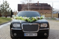 Прокат Крайслер 300С, лимузинов, свадебных автомобилей В Краматорске, Славянске,Артёмовске,Красноармейске,Дружковке,
