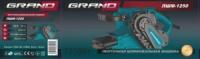 ленточная шлифовальная машина GRAND-1250вт