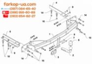 Тягово-сцепное устройство (фаркоп) Opel Meriva B (2010-2017)