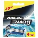 Лезвия для GILLETTE MACH 3 Turbo 4 шт.