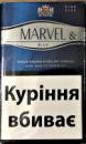 сигареты Марвел синий (MARVEL BLUE KING SIZE)