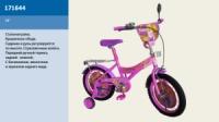 Велосипед 2-х коліс 16'' 171644 (1шт) з здвінком,дзеркалом,руч.тормоз