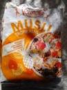 Мюсли Vitanella Musli tropikalne.