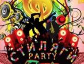 Рок-н-рольная вечеринка «Стиляга- party»