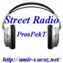 Изготовление и размещение аудио рекламы