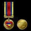 Медаль «Волонтер - з Україною в серці»