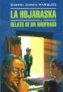La hojarassa G.G.Marquez