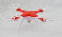 Квадрокоптер 1 Million c WiFi камерой (245692343) Red