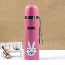 Термос металлический с чашкой «Animal Life is Beautiful» 500мл розовый