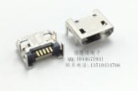 Разъём micro USB (3)