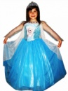 Эльза (Холодное сердце) - карнавальный костюм на прокат.