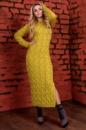 платье «LALO», однотонное