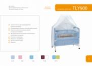 TLY-900R детская кроватка