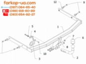 Тягово-сцепное устройство (фаркоп) Volkswagen Golf VI (universal) (2009-2013)