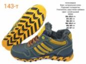 Подростковые зимние ботинки 36-41