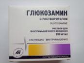 Глюкозамин (glucosamine) в уколах, ампулы 2мл. N5 (Белмедпрепараты, Беларусь)