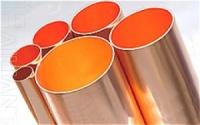 Продам трубу медную диаметром 14х1 мм сталь М1