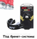 Капа OPRO Gold Braces UFC Hologram Black Metal/Silver (art.002262001)