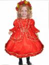 Калина - карнавальный костюм на прокат.