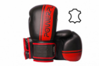 Боксерські рукавиці PowerPlay 3022 Чорно-Червоні [натуральна шкіра] 10 унцій