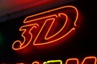 Рекламные Буквы с открытым неоном заказать Кривой Рог цена