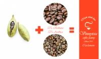 Кава зернова ароматизована Вінницька Фабрика Кави Кардамон 1кг.