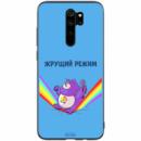 TPU+PC чехол ForFun для Xiaomi Redmi Note 8 Pro Жрущий режим / Синий