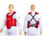 Защита груди(корпуса) двухсторонняя LEV LV-4282-R красная