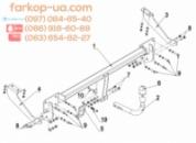 Тягово-сцепное устройство (фаркоп) Citroen DS5 (2013-...)