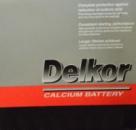 Аккумулятор Delkor 90D26L 80Aч азия