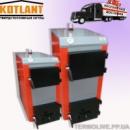Твердотопливный котел Kotlant КГ 15 Базовая комплектация