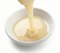 Стабилизатор«Структулакт» термоустойчивость и кислотность молока|escape:'html'