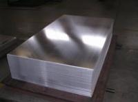 Лист алюминиевый рифленый квинтет|escape:'html'