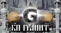 Гранитная плитка купить в Житомире