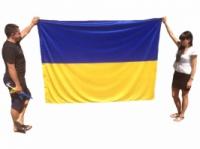Продажа флагов Украина - различного вида escape:'html'