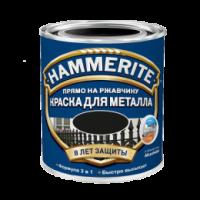 Краска Hammerite молотковая 0,7л.