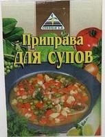 Приправа для супов 30г|escape:'html'
