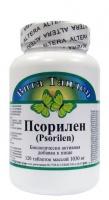Псорилен * Archon Vitamin Corporation (США) *