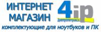 Интернет магазин - «4iP»