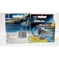 ОРИГИНАЛ!!! Сменные лезвия для бритвы Gillette Mach-3 Turbo 1 шт